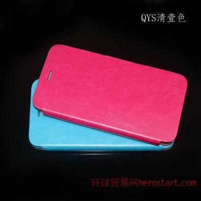 3C数码配件新款手机皮套苹果6手机壳赖人手机保护套三星皮套外贸