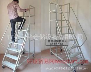 广东广州钢制移动登高车 1米 2米 2.5米活动楼梯仓库平台登高梯