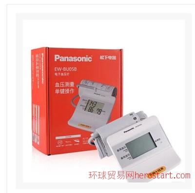松下家用上臂式电子血压计EW-BU05B 全自动测量血压仪器 联保