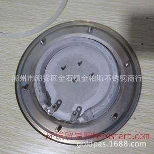 开水桶加热盘 发热管 电热盘 开水桶加热配件