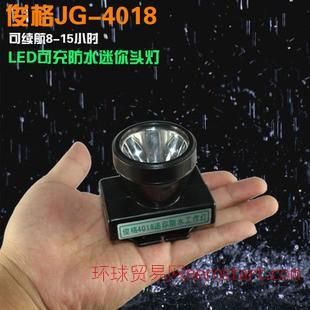 LED头灯 俊格3W 充电 割胶 采耳 捕鱼 户外 黄光 白光 手电