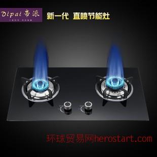 帝派直喷节能灶 厂家直销节能灶具 家用嵌入式灶燃气灶 煤气灶