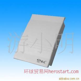 温湿度传感器/两温度组合变送器/液位传感器(图)