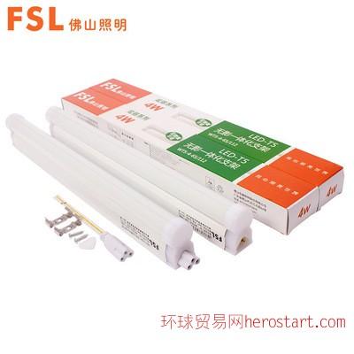 佛山照明LEDT5无影一体化支架T5一体化LED日光灯管0.3米