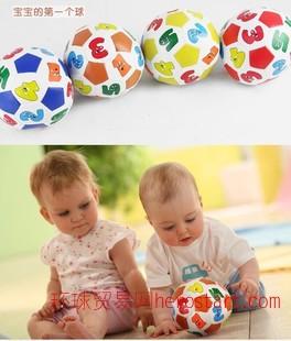 8815宝宝的个球 数字球 宝宝认数字玩耍皮球 益智早教好帮手