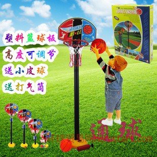 户外运动 可升降塑料儿童篮球架 配篮球打气筒体育淘宝热销TQ222