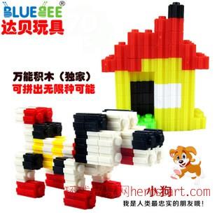 达贝新款积木 儿童益智塑料百变拼装积木乐高式积木 全球热卖款