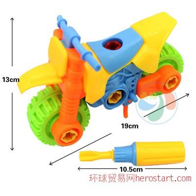 益智玩具拆装摩托车 动手动脑思维逻辑 组装摩托车DIY儿童益智