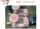 YB3电机防爆电机