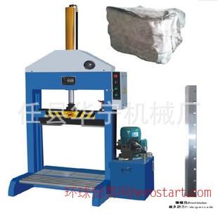 华宁橡胶机/橡胶切条机/切胶机/立式切胶机/全自动单刀切胶机