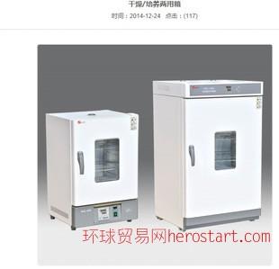 天津泰斯特GP-125BE培养箱干燥箱两用箱大液晶屏显示