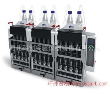 新芝SCIENTZ-12N压盖型SCIENTZ-12N多歧管压盖型立式冷冻干燥机