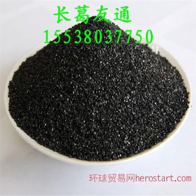 0.8-1.2mm水处理无烟煤滤料 高固碳含量精制无烟煤滤料
