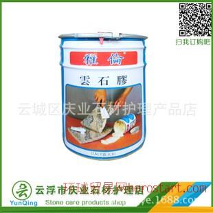 雅伦(进口)大力胶20L  石材胶 大理石胶  无毒环保