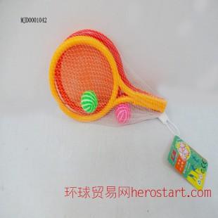 儿童塑料网球拍羽毛球 宝宝亲子运动健身益智套装