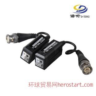 卡线接口免螺丝固定 无源双绞线传输器 视频传输器