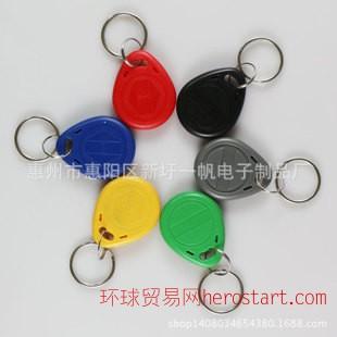 ID2号钥匙扣卡复制5577/4305复制门禁卡小区卡电梯卡