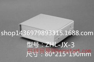 仪表外壳/仪表机箱/机箱仪表壳体/80*215*190mm
