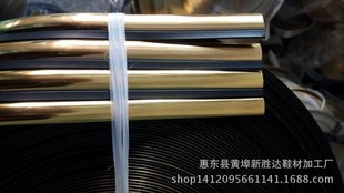 10毫米电镀  贴膜PVC沿条 古铜金边