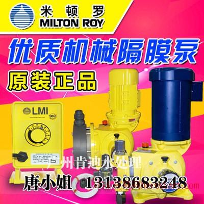 原装LMI计量泵 美国米顿罗GM0330PQ1MNN计量泵米顿罗计量泵  报价