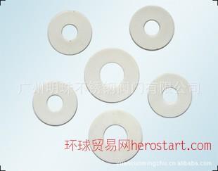 PTFE四氟垫片/法兰专用密封垫片/聚四氟乙烯垫片 高质量