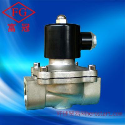 220v不锈钢隔膜式进水电磁阀 2W水用电磁阀