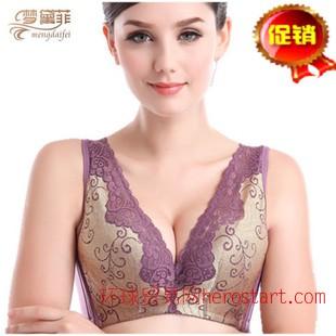 美背調整型文胸 側收副乳聚攏文胸 性感女士內衣文胸