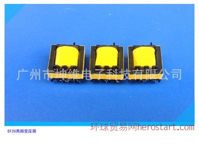 EF20高频变压器 适配器变压器 开关电源变压器 变频器电源变压器