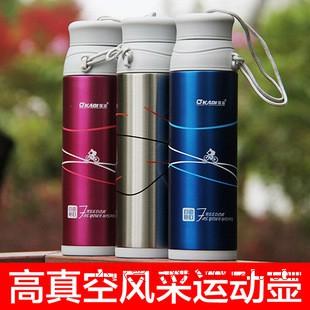 新款户外真空运动壶不锈钢运动水壶太空壶商务广告礼品杯可定制
