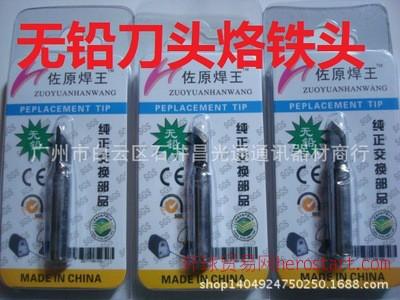 手机维修卡具 手机专用主板夹具 电路板维修卡具 维修平台