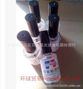 同聲解膠劑 502溶解膠水 拆機解膠液 膠水清除劑 溶膠水 玻璃瓶裝