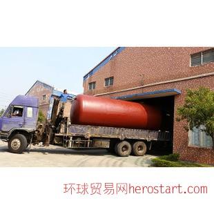 金属容器 辅助循环锅炉 天然气