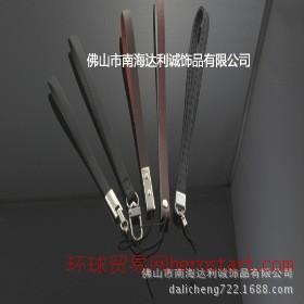 皮革挂绳 真皮手机绳 PU手机绳 皮质手机吊绳 卡套挂带
