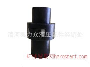 内齿钢联轴器 刚性联轴器 XL联轴器 河北联轴器
