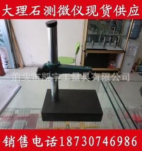 常州苏州无锡南京大理石测量表座 微调测微仪 大理石花岗石测微仪