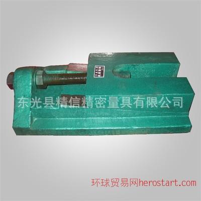 /订做雕刻机专用机床调整垫铁 调整垫脚 垫块精信
