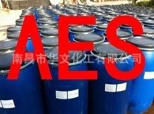 (批发零售)表面活性剂AES/乙氧基化烷基硫酸钠/辽宁华兴牌