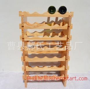创意无限叠加红酒展示架 实木欧式红酒架 天然木质红酒架定做