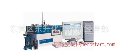 XRY-1C氧弹热量计/测定仪/分析仪(上海昌吉)