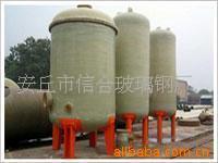 玻璃钢调剂罐、反应罐、试剂罐、化工设备罐