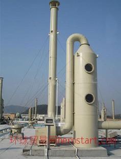 玻璃钢酸雾吸收塔(图) 酸雾吸收器