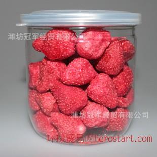 太空草莓脆78g FD冻干草莓 休闲零食 易拉罐装 无添加 孕妇可吃