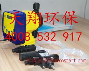消毒加药设备 电磁隔膜计量泵 0-15L质量保证 价格优惠