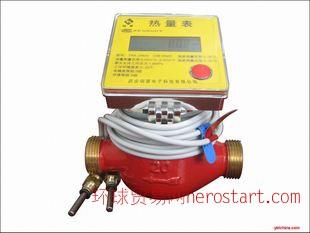 冷热计量表厂家 分户计量表 冷热计量表 能量表