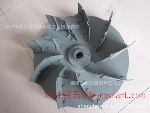 申宏牌  直径350mm风机叶轮