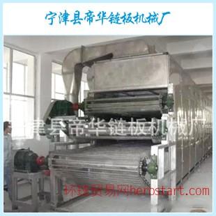 高质量 食品设备多层网带式烘干机 果蔬烘干机 放心订购