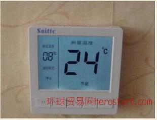 地暖液晶智能温控器 暖康