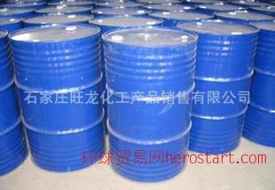 乳酸(可提供出口商檢/SGS/通關憑條/看場看貨)
