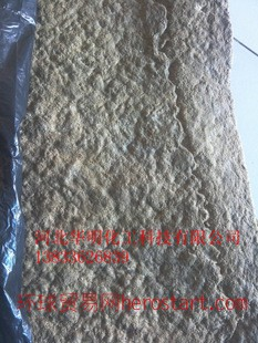 氯丁橡胶原料 cr3211