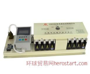 电器开关 自动转换组合开双电源开关 800A/3P